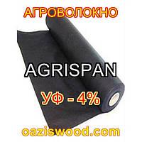 Агроволокно чорне UV-P 4% AGRISPAN-АГРИСПАН Польська якість за доступною ціною. 3.2х50м щільність 50г/кв.м, фото 1
