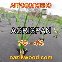 Агроволокно чорне UV-P 4% AGRISPAN-АГРИСПАН Польська якість за доступною ціною. 3.2х100м щільність 50г/кв.м, фото 1