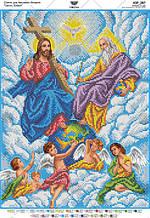 А3Р_287 «Святая троица». ТМ Virena. 36,5х27 см. Схема для вышивания бисером