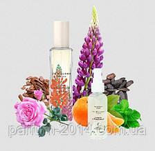 Унісекс парфум Jo Malone London Lupin Patchouli 68 мл (осіб.) парфуми аромат запах