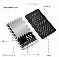 Карманные ювелирные электронные весы Digital Scale от 0,01 до 200 грамм с подсветкой ЖК-дисплея + чехол
