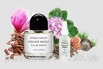 Унисекс парфюм Byredo Mojave Ghost 68 мл (лиц.) духи аромат запах