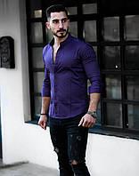 Фиолетовая строгая рубашка зауженного силуэта на пуговицах