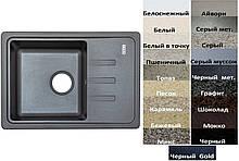 Мийка кухонна гранітна Platinum LIANA 6243 матова (19 різних варіантів кольору)