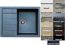 Мийка кухонна гранітна Platinum INTENSO 6550 матова (19 різних варіантів кольору)