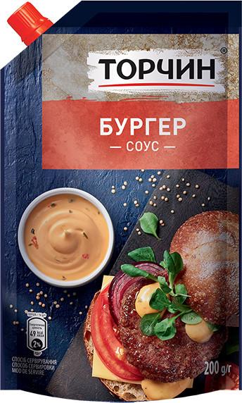 Майонез соус ( бургер)  200 грамм