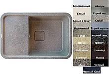 Мийка кухонна гранітна Platinum CUBE 7850 матова (19 різних варіантів кольору)