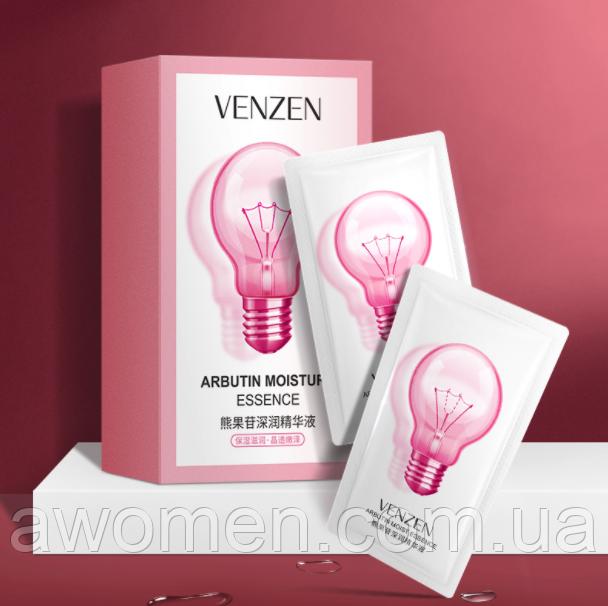 Мини набор сывороток Venzen Arbutin Essence с арбутином (10 штук)