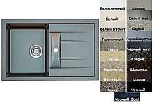 Мийка кухонна гранітна Platinum TROYA 7850 матова (19 різних варіантів кольору)
