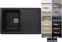 Мийка кухонна гранітна Platinum VERONA 7850 матова (19 різних варіантів кольору)