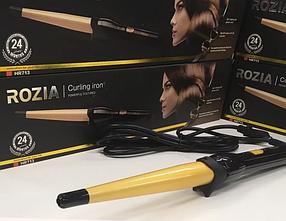 Конусная плойка для волос Rozia HR-713