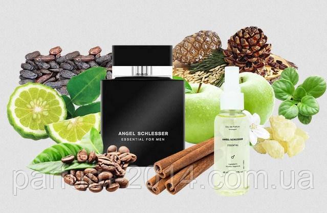 Мужской парфюм Angel Schlesser Essential For Men 68 мл (лиц.) духи аромат запах