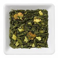 Зеленый Чай Китайский Золота куркума крупно листовой Tea Star 50 гр Китай, фото 1