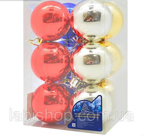 Елочные шары 5см 12шт в коробке микс цветов глянцевые