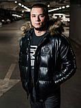 Мужская зимняя куртка Philipp Plein, чоловічий зимовий пуховик Philipp Plein, зимняя куртка Филипп Плейн, фото 3