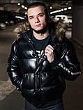 Мужская зимняя куртка Philipp Plein, чоловічий зимовий пуховик Philipp Plein, зимняя куртка Филипп Плейн, фото 4