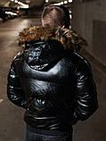 Мужская зимняя куртка Philipp Plein, чоловічий зимовий пуховик Philipp Plein, зимняя куртка Филипп Плейн, фото 6
