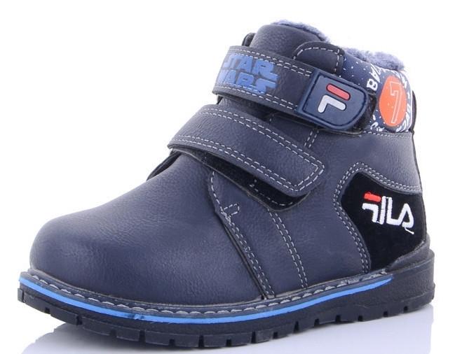Зимние ботинки для мальчика размер 26-16 см.