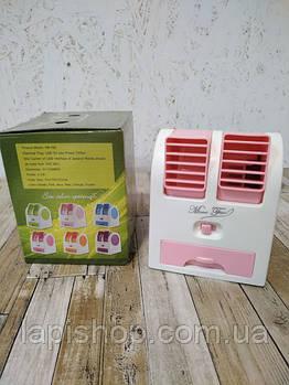 Мини кондиционер Mini Fan от USB Микс Цветов