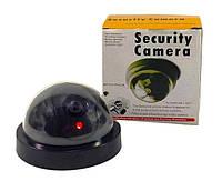 Купольная камера видеонаблюдения обманка муляж Security
