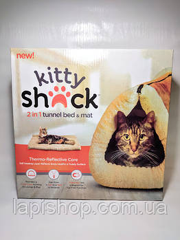 Домик лежанка для собак и кошек Kitty Shack