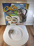 Набор для приучения кошки к унитазу (кошачий туалет) CitiKitty Сити Кити, фото 3