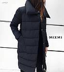 """Жіноча куртка """"Бомонд""""  від Стильномодно, фото 4"""