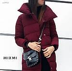 """Жіноча куртка """"Бомонд""""  від Стильномодно, фото 3"""