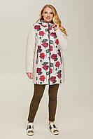 Женская демисезонная куртка, на утеплителе, с капюшоном молоко