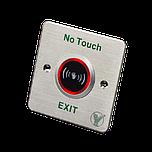 Кнопки выхода для СКД