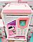 Электронная детская Копилка сейф с отпечатком пальца и кодовым замком «BODYGUARD» + купюроприемник, фото 5