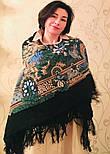 Оксамитова ніч 538-30, павлопосадский вовняну хустку з вовняної бахромою, фото 5