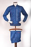 Мужской спортивный костюм Монтана спорт 90-е (MontanaSport 90x) Австрия