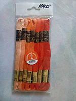 """Набор мулине """"цветик-семицветик"""" 7 мотков по 20 м (№2 оранжевый)"""
