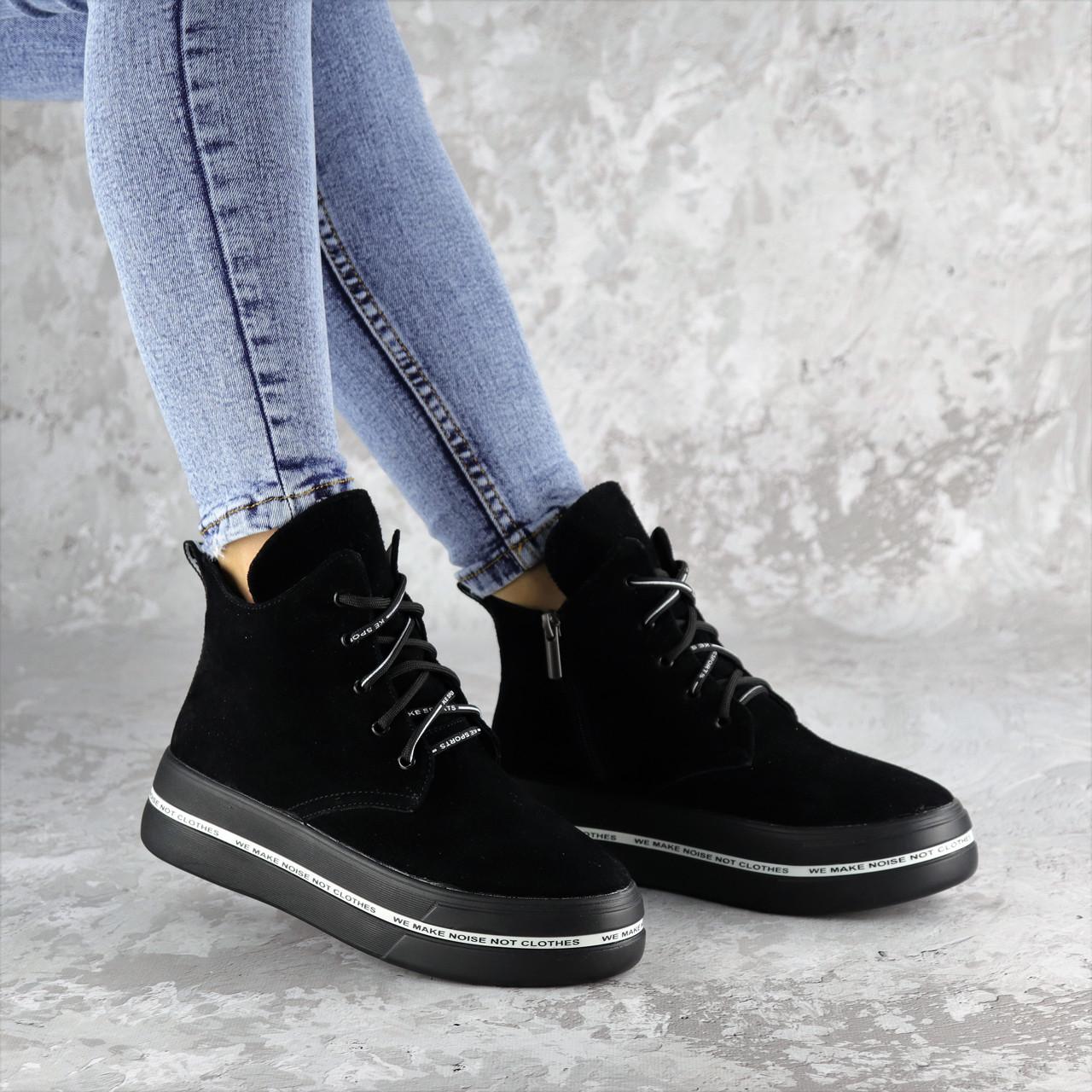 Ботинки женские Fashion Ether 2253 36 размер 23,5 см Черный