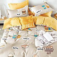 Подростковый комплект постельного белья сатин-твил 469