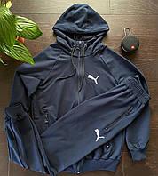 Темно-синий мужской спортивный костюм / Трикотаж двунитка / Размеры: 48-54