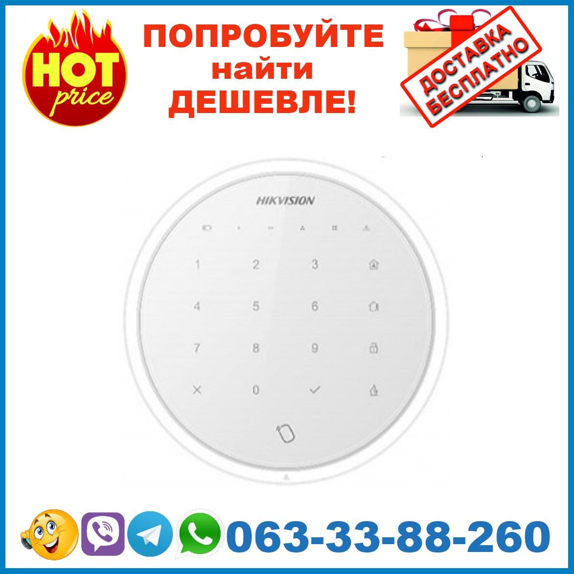 DS-PKA-WLM-868-White  Беспроводная клавиатура Hikvision