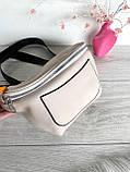 Поясная сумочка Банана🍌 с широким текстильным ремешком бежевая женская, фото 4