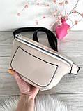 Поясная сумочка Банана🍌 с широким текстильным ремешком бежевая женская, фото 6