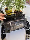 Женская сумка Valery с широким ремешком черная СВ93, фото 10