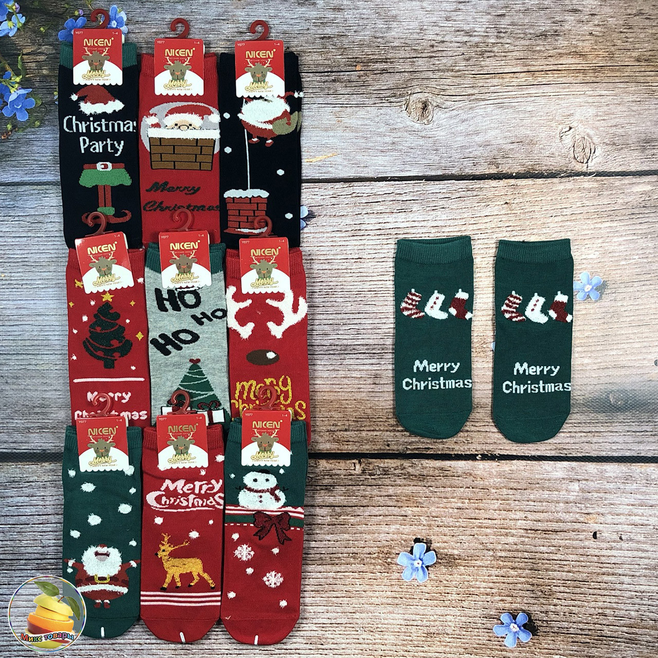 Шкарпетки новорічної тематики для дітей Розмір: 5 - 8 років (20884-2)