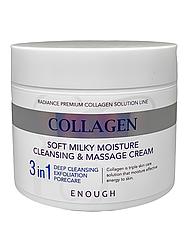 Очищуючий масажний крем для обличчя та тіла Enough Collagen Soft Milky Moisture Cleansing & Massage Cream
