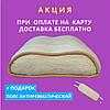Подушка ортопедическая с шерсти мериносов. Гарантия 60 месяцев, фото 2