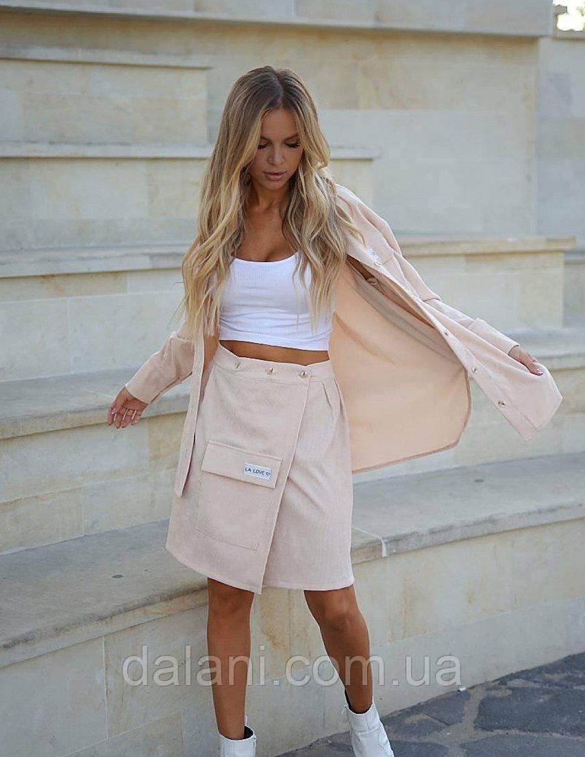 Женский юбочный бежевый костюм вельветовый