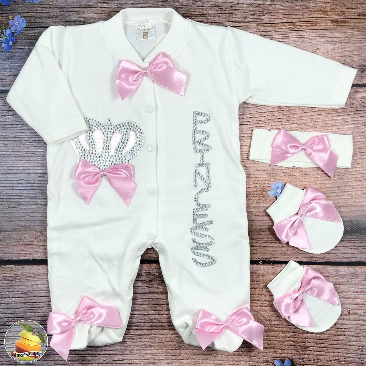 Нарядный комплект одежды для маленькой девочки Рост: 56,62,68 см (20890)