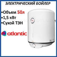 Бойлер 50 литров Atlantic Steatite Elite. Электрический накопительный водонагреватель с сухим ТЕНом. Кредит