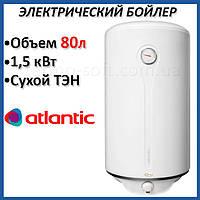 Бойлер 80 литров Atlantic Steatite Elite. Электрический накопительный водонагреватель с сухим ТЕНом. Кредит