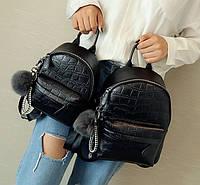 Стильный женский рюкзак с меховым брелком