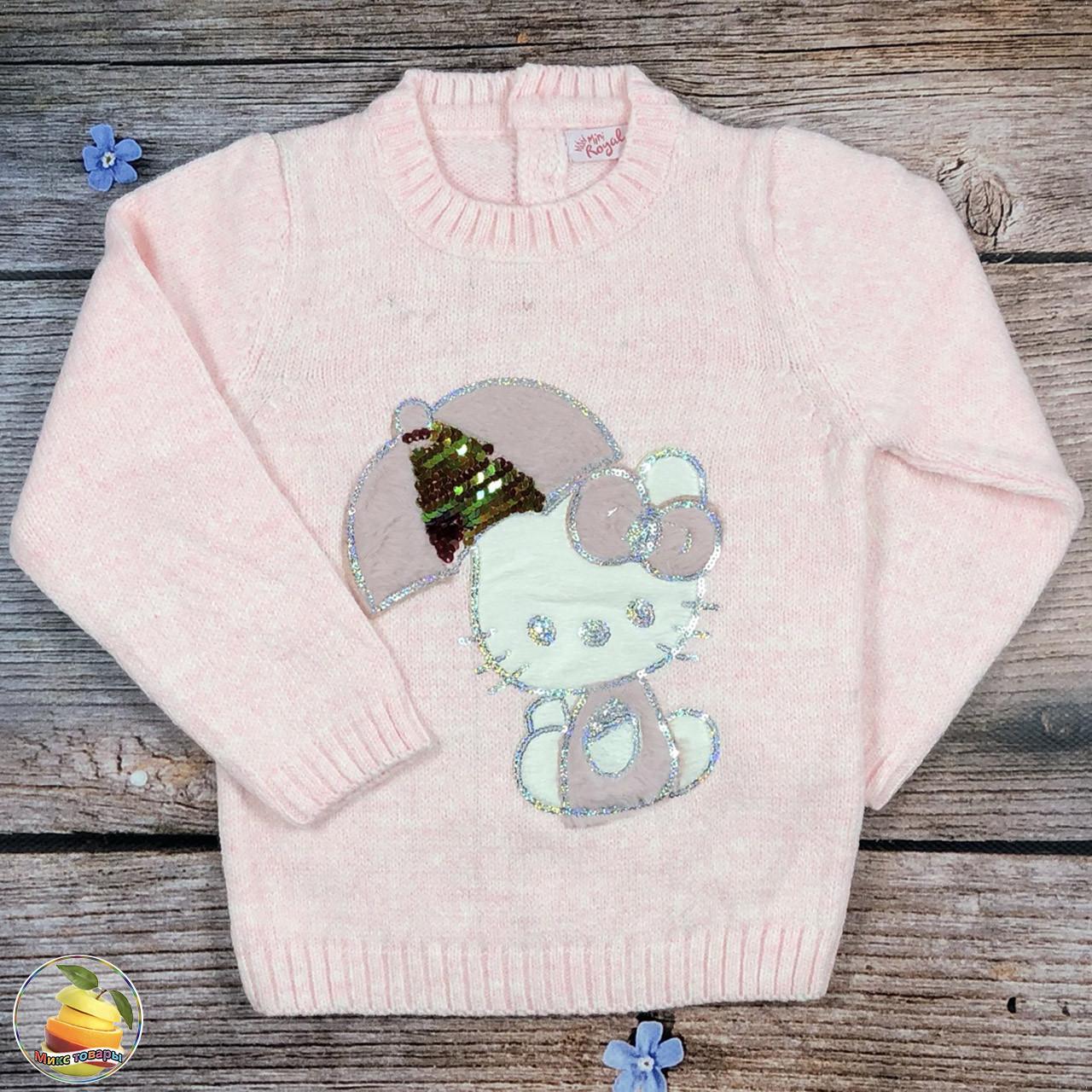 В'язаний светр для дівчинки Розміри: 1-2,2-3,3-4 роки (20893)
